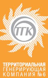 ТГК-6