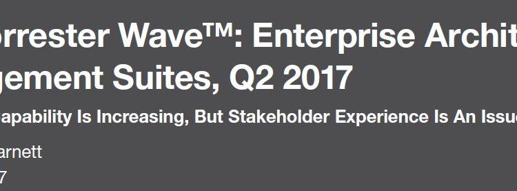 Отчёт Forrester по корпоративной архитектуре Q2 2017