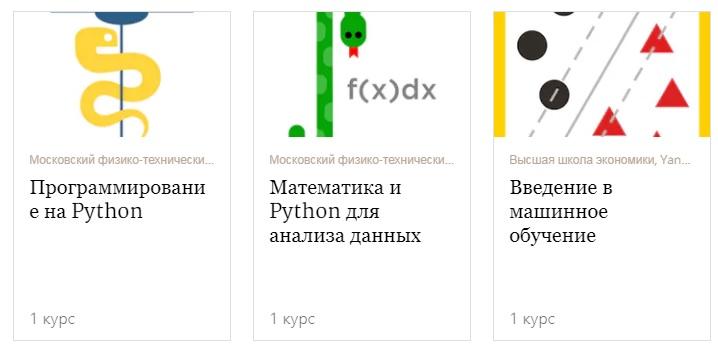 Как в России заработать на Coursera
